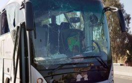 انفجار يستهدف حافلة سياحية بمصر