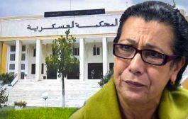 رفض طلب الإفراج المؤقت عن الأمينة العامة لحزب العمال حنون