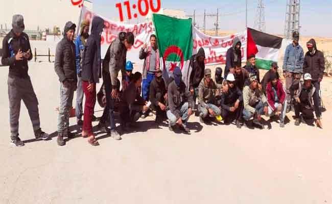 اعتصام مفتوح لعمال بشركة