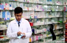 هذه هي الأدوية والاغراض التي يجب أن لا تغيب عن صيدلية منزلكم!