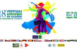عرض موسيقي بولوني جزائري يأسر قلوب العاصميين في مهرجان الثقافة الأوروبية ال20