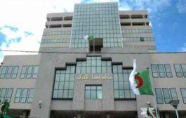 النيابة العامة تحيل ملفات 12 مسؤولا حكوميا سابقا على المحكمة العليا