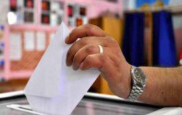 رئاسيات 4 يوليو :  إيداع 73 رسالة نية للترشح