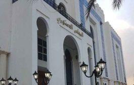 عملية ايداع ملفات الترشح لرئاسيات 4 يوليو لدى المجلس الدستوري انتهت