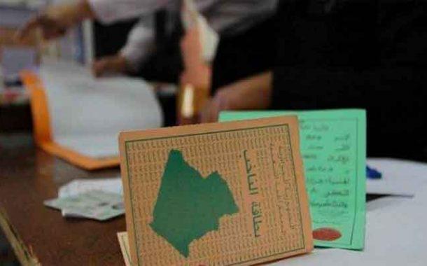 استلام 76 راغبا في الترشح للرئاسيات استمارة اكتتاب التوقيعات