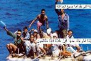 إنجازات الجزائر تحصل على المرتبة الأولى عالميا في رفض طلبات تأشيرة شنغن