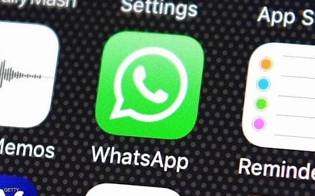قريبا سترتاح من أشخاص الدين يرسلون رسائل كثيرة على الواتساب...