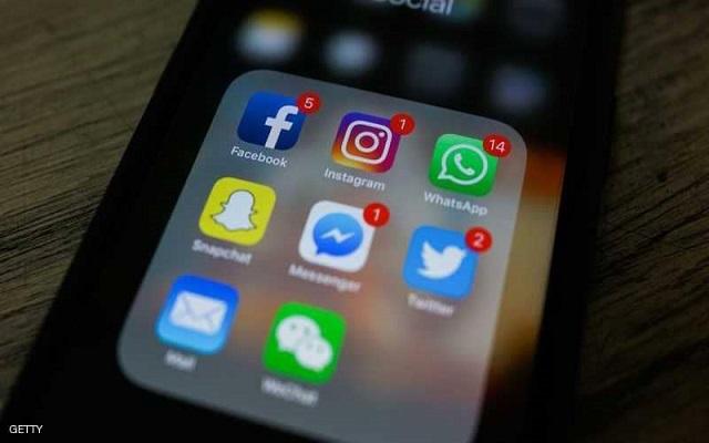 تويتر يتصدر قائمة الأكثر تأثيرا في العالم وخلفه فيسبوك وواتساب