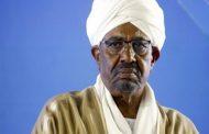 دولة إفريقية تتهم نظام البشير بنشر الإرهاب محاولة اغتيال الرئيس المصري السابق