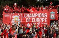 هذه هي رواتب نجوم بطل أوروبا...