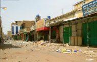النضال الحقيقي الخرطوم تتحول لمدينة أشباح مع بدء العصيان المدني
