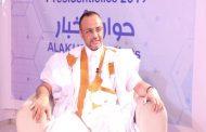قمة الديمقراطية مرشح المعارضة يتعهد برفع  يد الجيش الموريتاني عن السياسية
