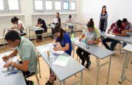 شروع أكثر من 674 ألف مترشح في اجتياز امتحانات شهادة البكالوريا