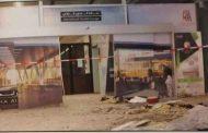 إدانة جزائرية للقصف الذي استهدف مطار أبها بالعربية السعودية