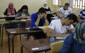 اجتياز أكثر من 674 ألف مترشح لامتحانات شهادة البكالوريا غدا الأحد