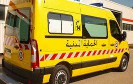 إنقاذ 3 أشخاص سقطت سيارتهم في البحر ببلدية بولوغين بالعاصمة
