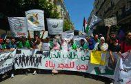 الطلبة يخرجون في مسيرات سلمية للأسبوع الـ16 للمطالبة برحيل جميع وجوه النظام