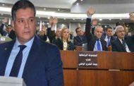 نواب الأفلان بالمجلس الشعبي الوطني يجددون دعوتهم لبوشارب لتقديم استقالته
