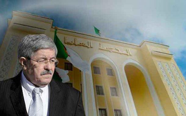 إيداع أحمد أويحيى الحبس المؤقت على خلفية قضايا فساد