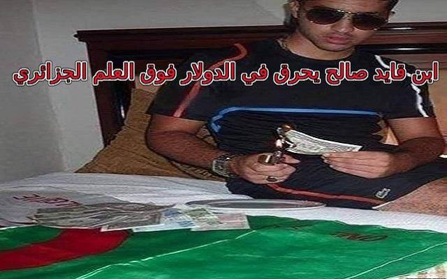 الجنرال الهامل أول مسؤول في الجزائر يسجن هو وأسرته في انتظار باقي أبناء الجنرالات راك فاهم