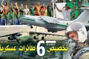 القايد صالح يركب على موجة المنتخب الوطني ويستغلها احسن استغلال