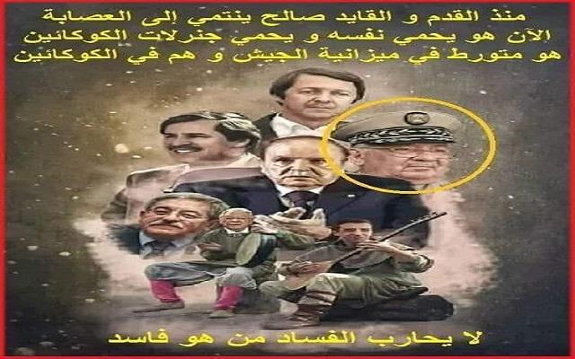 بما أن قايد صالح (نزيه) لماذا لا يمتثل أمام المجلــس الشعبـــي للمسائلة على ميزانية الدفاع الضخمة