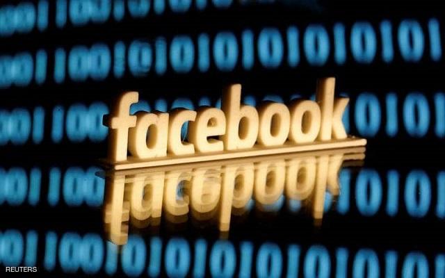 العطل الأخير لفيسبوك يكشف سر استغلال الشركة لصورك...