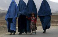 في أفغانستان فضائح جنسية على أعلى مستويات بمراكز الدولة