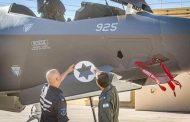 في حرب السيطرة على الجو إسرائيل تستلم طائرتين جديدتين من طراز