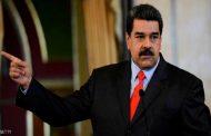 مادورو يرفض الخضوع للاتحاد الأوروبي