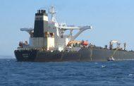 إيران تطالب بريطانيا بـالإفراج الفوري عن ناقلة النفط المحتجزة