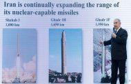 إسرائيل ايران تسير نحو صنع القنبلة النووية