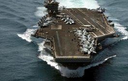 منظومة الدفاع الجوي
