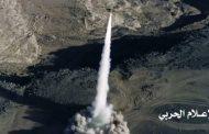 الحوثيون يتوعدون السعودية ويعلنون عن أسلحة جديدة