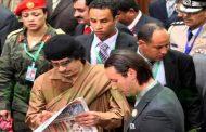 جدل في ليبيا على من سيرث مليارات القذافي في مالطا