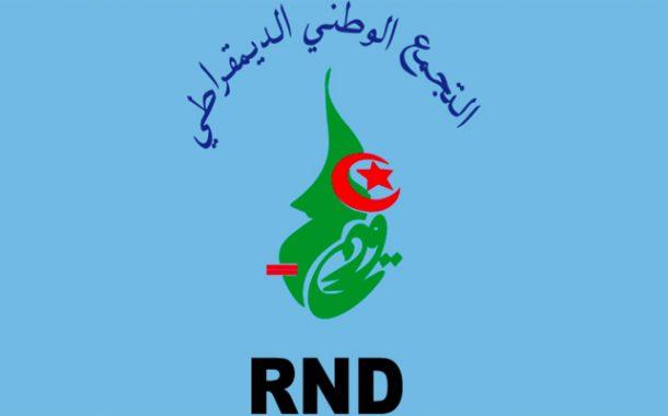 الأرندي يعقد الدورة الاستثنائية لمجلسه الوطني السبت المقبل