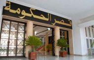 بدوي يترأس اجتماعا للحكومة لدراسة مشاريع تنموية تخص عدة قطاعات