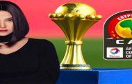 دنيا سمير غانم نجمة حفل ختام كأس الأمم الافريقية للعام 2019...
