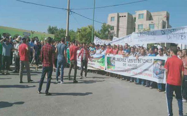 الحراك الشعبي : أصوات احتجاجية بالبويرة تطالب بإطلاق سراح الموقوفين