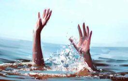 غرق 6 أشخاص خلال الـ48 ساعة الاخيرة