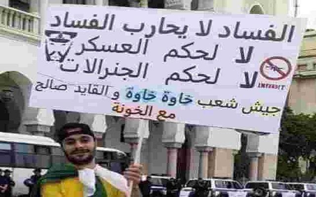 هل سمعت يا القايد صالح :