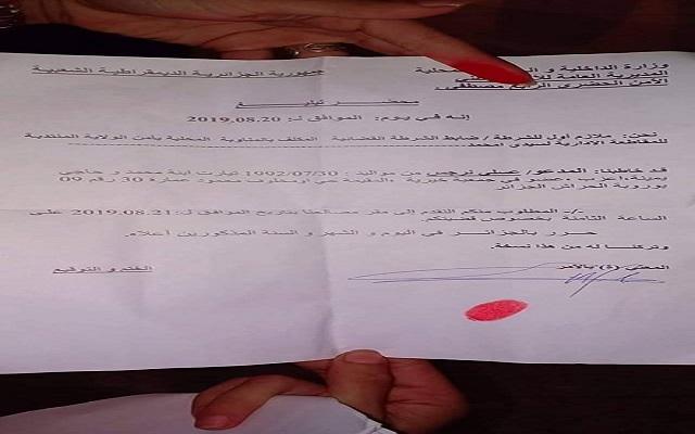 في الجزائر فضح الفساد جريمة لا تغتفر!!!!