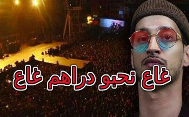 الشعوب الواعية تموت من اجل قضاياها والشعب الجزائري يقتله النظام في حفل المرتزقsoolking