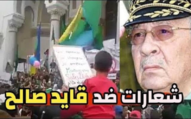 اعتقال ناشطين رفعا شعارات ضد القايد صالح ومقري يدعوا أنصاره للعودة للحراك بعد معاملة الجنرال