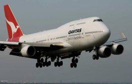 دراسة تأثير أطول رحلة طيران على صحة الركاب...