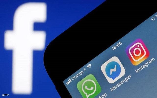 فيسبوك يضيف اسمه لتطبيق إنستغرام...