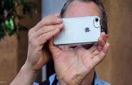 حول هاتفك القديم إلى كاميرا مراقبة...