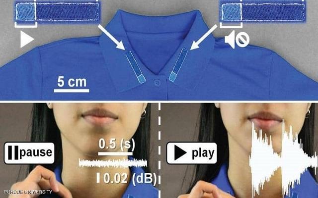 قميص ذكي يتحكم بالموسيقى والأنوار ويتخلص من البكتيريا...