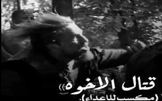 صدق أو لا تصدق فلسطينيين فجرا نفسيهما في شرطة حماس الفلسطينية