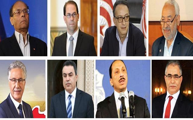 في تونس 26 مرشحا للانتخابات الرئاسية...